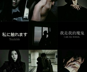exo, kpop, and moodboard image