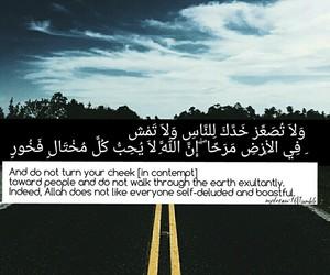 ayet, quraan, and ayetler image