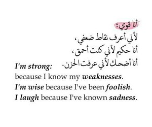 arabic, quote, and ﻋﺮﺑﻲ image