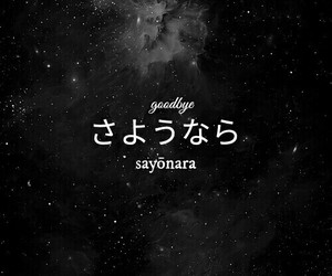 background, galaxy, and japanese image