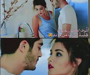 الحب لا يفهم الكلام, شباب+, and رمزيات+ image