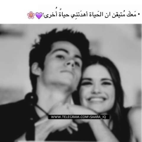 Image About ﺭﻣﺰﻳﺎﺕ In Love By آيہهہ On We Heart It