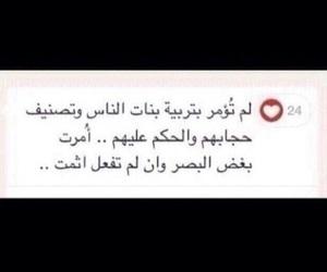 باث تويتر استغرام كك كيك and حسابي حكم رجال بنات الله image