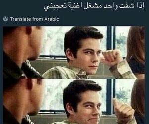 تحشيش عراقي image