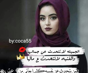 girl, بُنَاتّ, and l9ve image