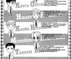 anime, manga, and tamaki image