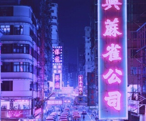 blue, wallpaper, and lockscreen image