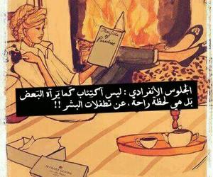 Image by Nabila_Dz