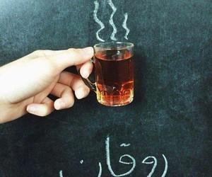 عربي, arabic, and روقان image