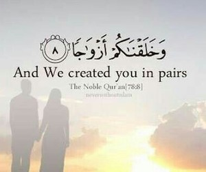 quran, marriage, and quotes image