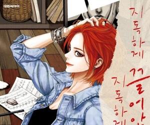 illustration, manga, and manhwa image