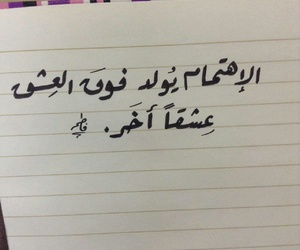 quotes, كلمات, and كﻻم image