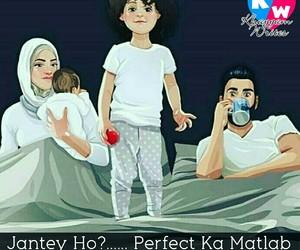 pakistani, urdu, and funny urdu image