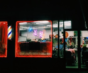 barber, Late, and night image