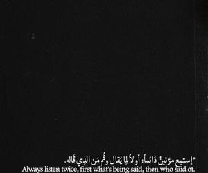 رمزيات عربي اقتباس كتابه image