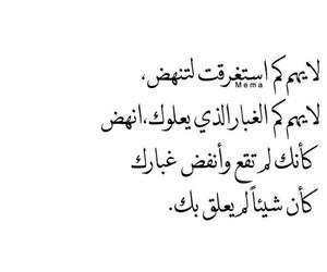 اقتباس كتابه عربي رمزيات and حب ايجابيات image