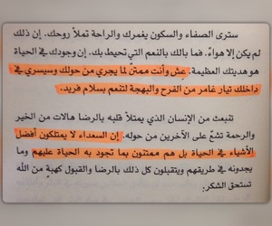 رقص, فرحً, and عًراقي image