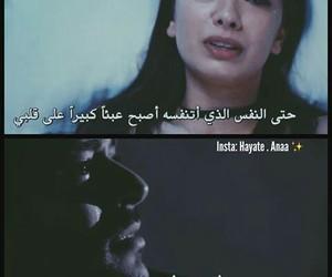 kara sevda, مسلسلات تركيه, and كمال ونيهان image