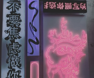 aesthetic, neon, and asian image