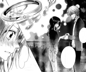 manga, kaichou wa maid sama, and anime image