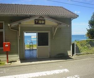 japan, JR, and railway image