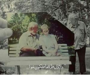 روُح, حُبْ, and صور اغاني image