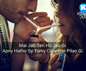 poetry, shairy, and funny urdu image