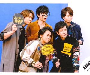 arashi image