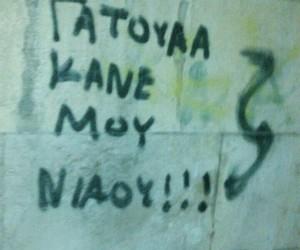 21, crete, and graffiti image