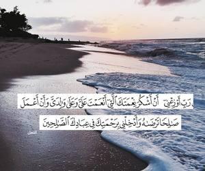 islamic and quran image