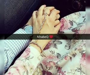 nhbq dz amour halal image