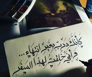 كلمات, ﻋﺮﺑﻲ, and بالعربي عربي image