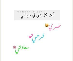 حب love image