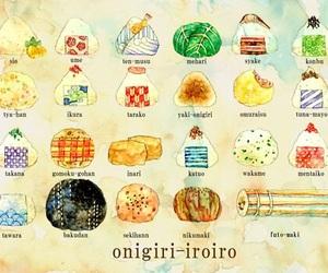 food and onigiri image