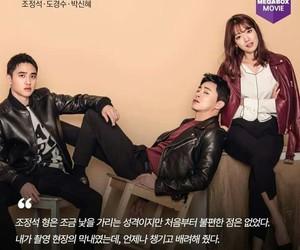 couple, fashion, and Korean Drama image