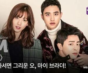 jo jung suk, fashion, and Korean Drama image