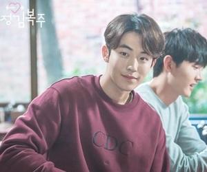 kdrama, weightlifting fairy, and nam joo hyuk image