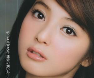 beautiful, cute girl, and nozomi sasaki image