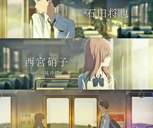 anime kawaii, انمي كاواي, and koe no katachi image