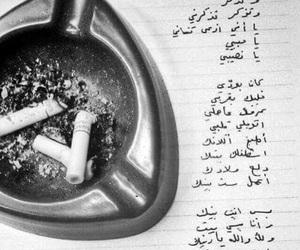 عربي and mashrou leila image
