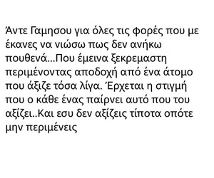 greek, quotes, and sad image