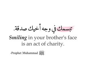 brother, charity, and islam image