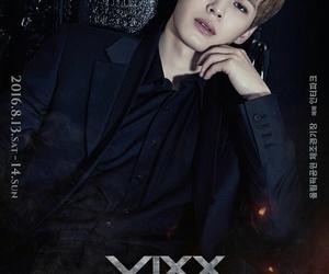 vixx and hongbin image