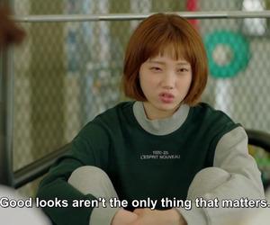 Korean Drama, weightlifting fairy, and kim bok joo image
