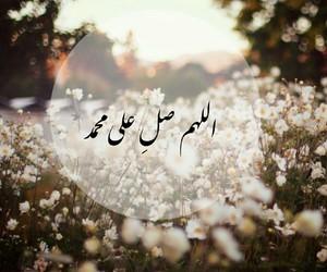 صلى الله عليه وسلم image