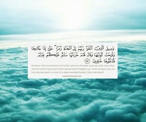 allah, quran, and hadith image