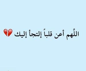 iraqi girl, تصميم شعر ضحك, and عربيه عربية عربك image