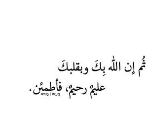 الله, عًراقي, and ٌخوَاطِرَ image