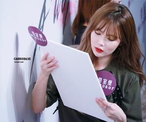 kimhyuna, cute, and hyunah image
