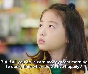 Korean Drama, kdrama, and legend of the blue sea image